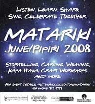 Matariki Press advert