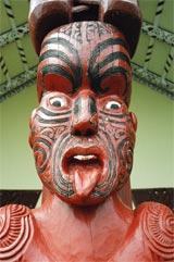 Aoraki carving detail of poukaiāwhā
