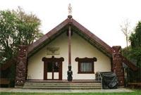 Whatu Manawa Māoritanga o Rēhua