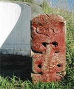 Detail of the monument on the Kaiapoi Pa site.