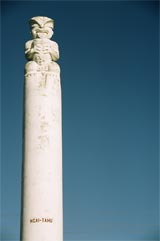 Detail of the monument on the Kaiapoi Pa site